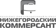 Нижегородский коммерсант