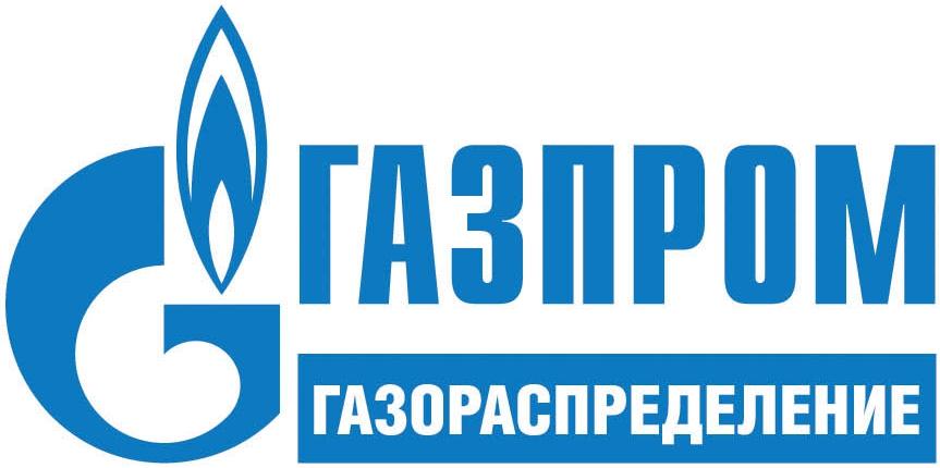 Газпром газораспредление